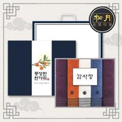 [추석세트/띠지감사장세트] 송월 어로우40 5매세트_(1558207)
