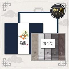 [추석세트/띠지감사장세트] 송월 필라라인40 5매세트_(1558206)