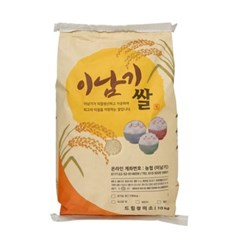 [남도장터]드림 2020 햅쌀 키누무스메 쌀 5kg