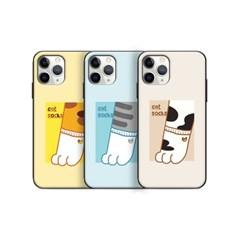 [S] DC 마그네틱 도어범퍼 케이스_고양이 양말