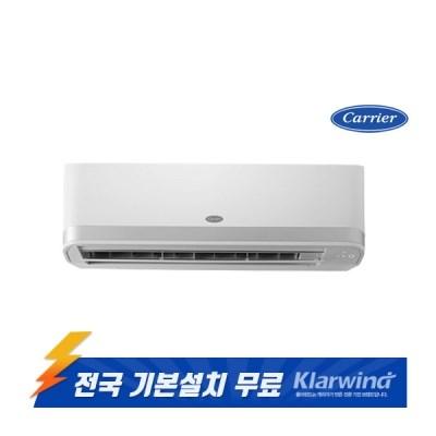 캐리어 냉난방1등급 9P 벽걸이에어컨 ARQ09VA 기본설치 전국배송무료