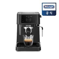 [드롱기] 반자동 커피머신 EC230.BK