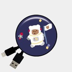 astronaut gummy [Smart Reel]