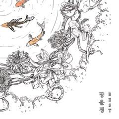 장윤정 - 베스트 2020 [180g Limited Vinyl] (D ver.)