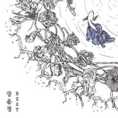 장윤정 - 베스트 2020 [180g Limited Vinyl] (C ver.)