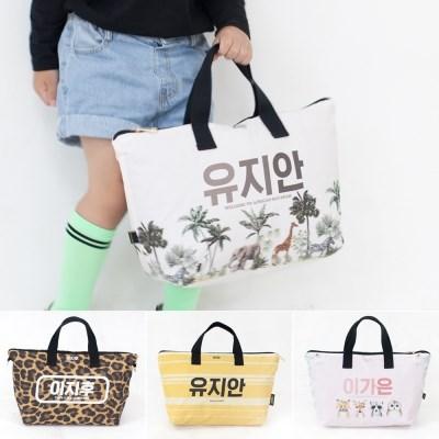 [키미티즈] 유아 이름 방수 기저귀가방 유치원 준비물백