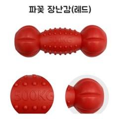 강아지 애견 파꽃 장난감 치아 잇몸 완구 훈련용품