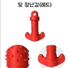 애견 퍼피 닻 장난감 치석 스트레스 분리불안 츄잉