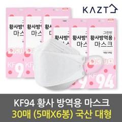 KF94 그린빈 황사 방역용 마스크 30매(5매X6봉)