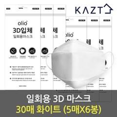 일회용 3D 마스크 30매 화이트(5매X6봉)