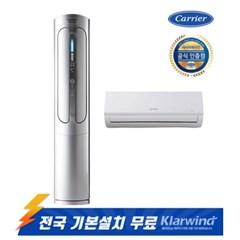 캐리어 인버터23+6 2in1에어컨 CPVM-A233LSGH 기본설치 전국배송무료