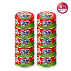 [LG유니참]긴노스푼 캔 (참치&가다랑어포) 10개