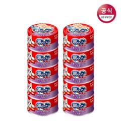 [LG유니참]긴노스푼 캔 (참치&가다랑어&멸치) 10개