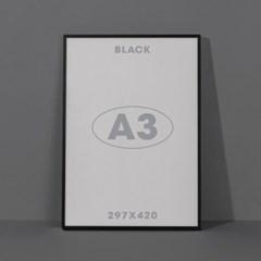 A3아트프레임 - 블랙