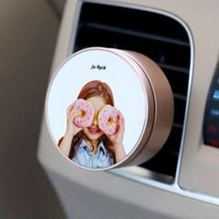 베이비 스웩 유스픽 차량용 디퓨저