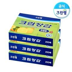 크린장갑 200매X3개_(266452)