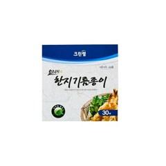 크린랩 한지기름종이(시트형)_(266450)