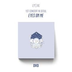 아이즈원(IZ*ONE) - 1ST CONCERT [EYES ON ME] (DVD)