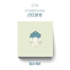 아이즈원(IZ*ONE) - 1ST CONCERT [EYES ON ME] (BLU-RAY)