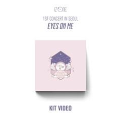 아이즈원(IZ*ONE) - 1ST CONCERT [EYES ON ME] (KIT VIDEO)