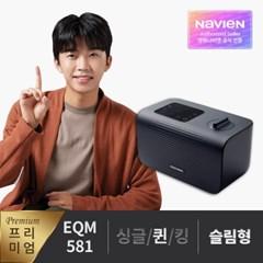 [경동나비엔] 온수매트 The Care EQM581-QS 슬림 퀸