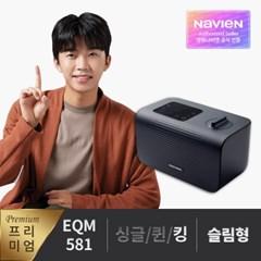 [경동나비엔] 온수매트 The Care EQM581-KS 슬림 킹