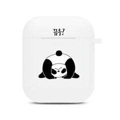 팬더 뀨우 에어팟 케이스