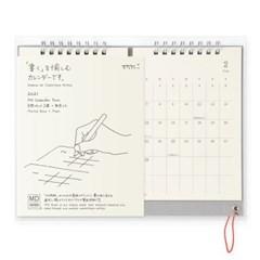 (2021 날짜형) 2021 MD 데스크 캘린더 트윈