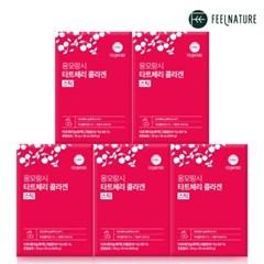 필네이처 몽모랑시 타트체리 콜라겐 젤리스틱 30포 x 5박스