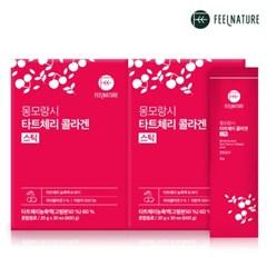 필네이처 몽모랑시 타트체리 콜라겐 젤리스틱 30포 x 2박스