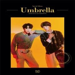 H&D(한결,도현) - 스페셜 앨범 [Umbrella]