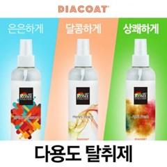 다이아코트 다용도 탈취제 3종세트 (코튼블라썸+허니피치+에이프릴프