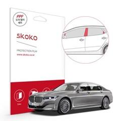 BMW 하이브리드 745e 도어필러세트 PPF 보호필름_(1052499)