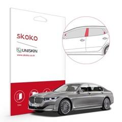 BMW 하이브리드 745e 유니스킨 도어필러세트 PPF 필름_(1052498)