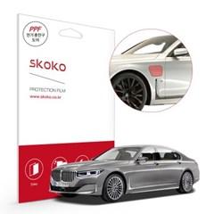 BMW 하이브리드 745e 전기 충전구도어 PPF 보호필름_(1052495)