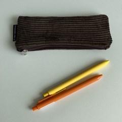 브라운 골덴 필통(Brown corduroy pencil case)