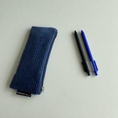딥블루 골덴 필통(Deep Blue corduroy pencil case)