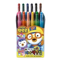 12색 뽀로로 샤프식 미니 색연필
