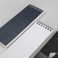 백석 - 나와 나타샤와 흰 당나귀 수첩 (딥펜, 만년필용)