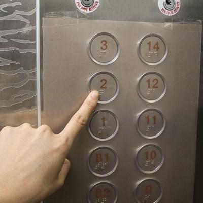 구리 향균 엘리베이터 항균필름 대용량 3종 접착식 비접착식 필름