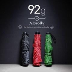 92g 초경량 UV 2단 우산 & 양산_(809668)