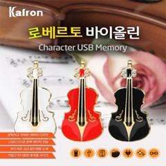 메탈 USB 메모리 8GB(기타,바이올린,나비)_(1700142)