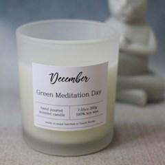 인생캔들 12월 Green Meditation day