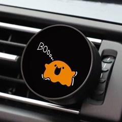 고스트 유스픽 차량용 디퓨저