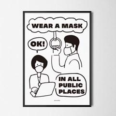 마스크 쓰기 M 유니크 인테리어 디자인 포스터 카페 식당