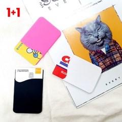 [1+1] 쫀쫀 카드포켓