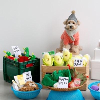 [네이버 선물하기] 농산물 장난감 선물세트(군밤+청경채+양파)