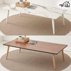 예다움 오스카 마블 멀바우 테이블 거실 좌탁 탁자 1200_(1806635)