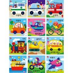 5 6 7 8조각 판퍼즐 - 아기지능방 탈것 (12종)