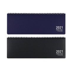 5000 위클리 상철 플래너 (2021)_(3118027)